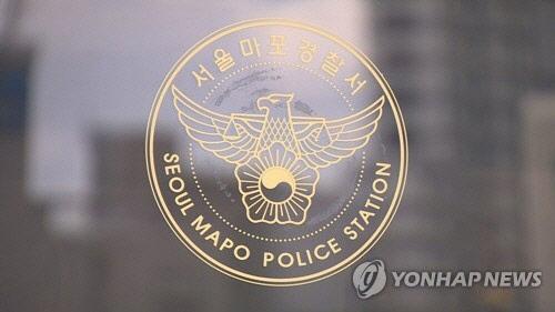 `여성 폭행·불법촬영` 혐의 `가을방학` 멤버 정바비 검찰 송치